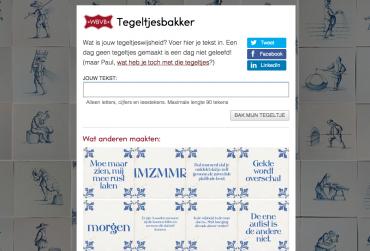 Screenshot van tegelizr.nl